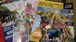10062201_自転車雑誌.jpg