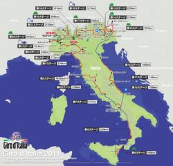 11050701_ジロ・デ・イタリア.jpg