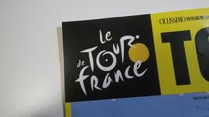 11071101_ツール・ド・フランス.jpg