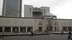 11100201_横浜美術館.jpg