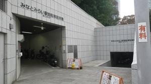 11100207_みなとみらい駅自転車駐車場.jpg